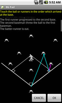 position of the batted ball